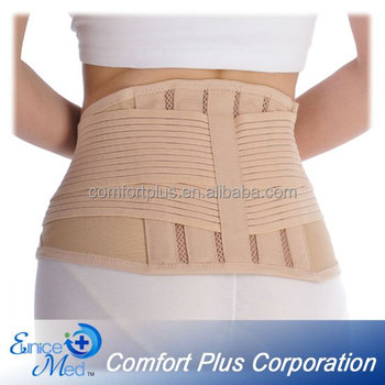 "8"" height medical Breathable back support waist belt"