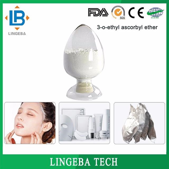 LGB natural skin white face cream raw materials ethyl ascorbic acid,cas 86404-04-8