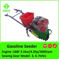 Farm used manual corn soybean vegetable seeds planter with gasoline engine