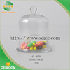 Good quality glass cake cover/cake stand/cake dome 750G