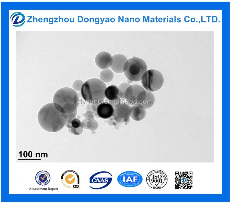 High purity nano gold nanoparticles in China
