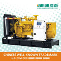 YANAN DIESEL STAND BY GENERATOR WITH CONTAINER