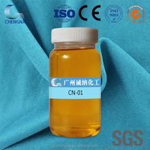 High quality softlan fabric softener fabric stiffener with technical support