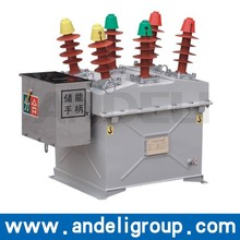 ZW8-12 Series Outdoor High-voltage Vacuum circuit breaker