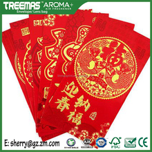 Fancy design for chinese lucky red envelopes