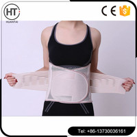 Breathable Waist Trimmer Belt Back Support Slimming Band Waist Support / Waist Trimmer