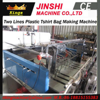 Two Lines Plastic T-Shirt Bag Making Machine with Punching(Ruian Kings Brand)