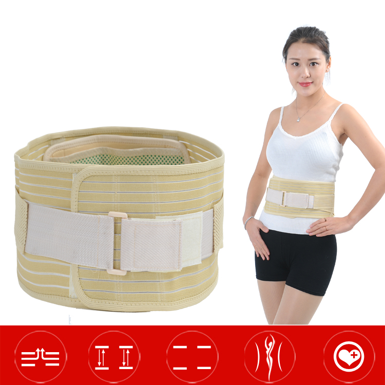 High quality office worker shoulders back posture support belt