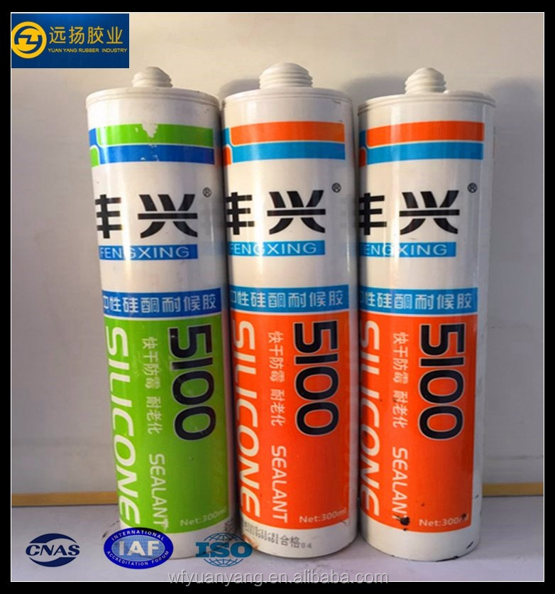 High quality cheap adhesive sealant silicone sealant production line