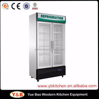 Double Sliding Doors Commercial High Quality Supermarket Beverage Showcase Refrigerator