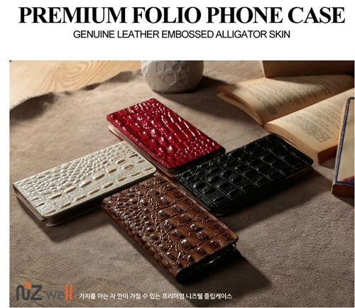NIZWELL Alli Flip Phone Case for Galaxy Note 2 E250 Synthetic Leather Embossing Alligator Skin Handmade