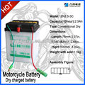 12V 2.5AH Dry-charged Motorcycle/Scooter Lead Acid Battery