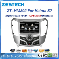 ZESTECH car dvd gps for Haima S7 Touch Screen AM FM radio TV Tuner, BT/USB /Analog TV /Steering wheel control