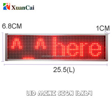 High brightness very thin frame single red USB computer programmable scrolling message rechargeable LED moving message