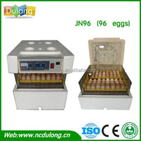 Hot sale full automatic ostrich egg incubator industrial for chick prices india for sale