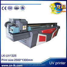 high speed UV printer model 2513 multifunction flatbed printer up to 2400 dpi