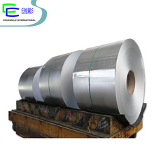 dx51d ZINC As request Cold rolled/Hot Dipped Galvanized Steel Coil