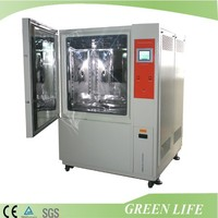High quality cloth and food test equipment constant low temperature test chamber/ low temperature testing equipment