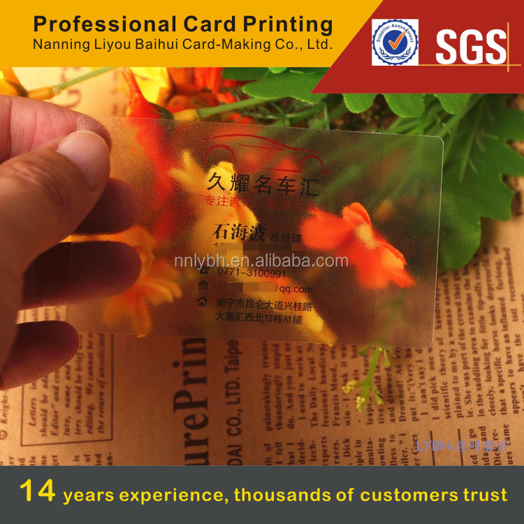 China supplier printing service clear plastic mirror business card