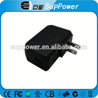 24W poe power adapter 24v 1a USB power adapter