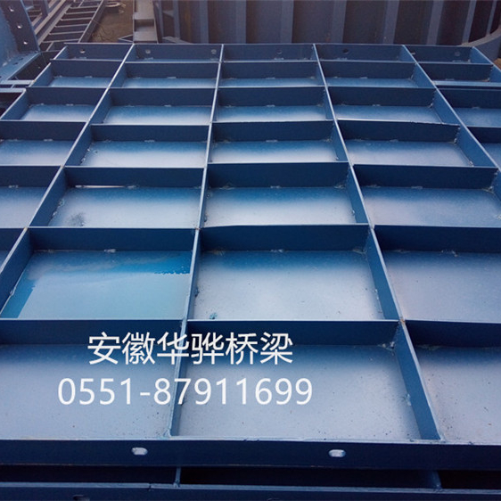 Q235,Q345 wall steel formwork for concrete