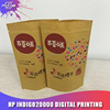 Hot Selling Kraft Papper Stand Up