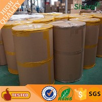 China supplier hot sell Wholesale china merchandise Free Samples Clear BOPP packaging tape Jumbo roll