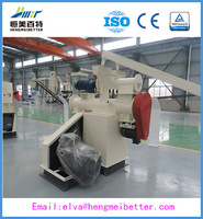 agriculture used small rabbit food pellet making machine with wholesale price