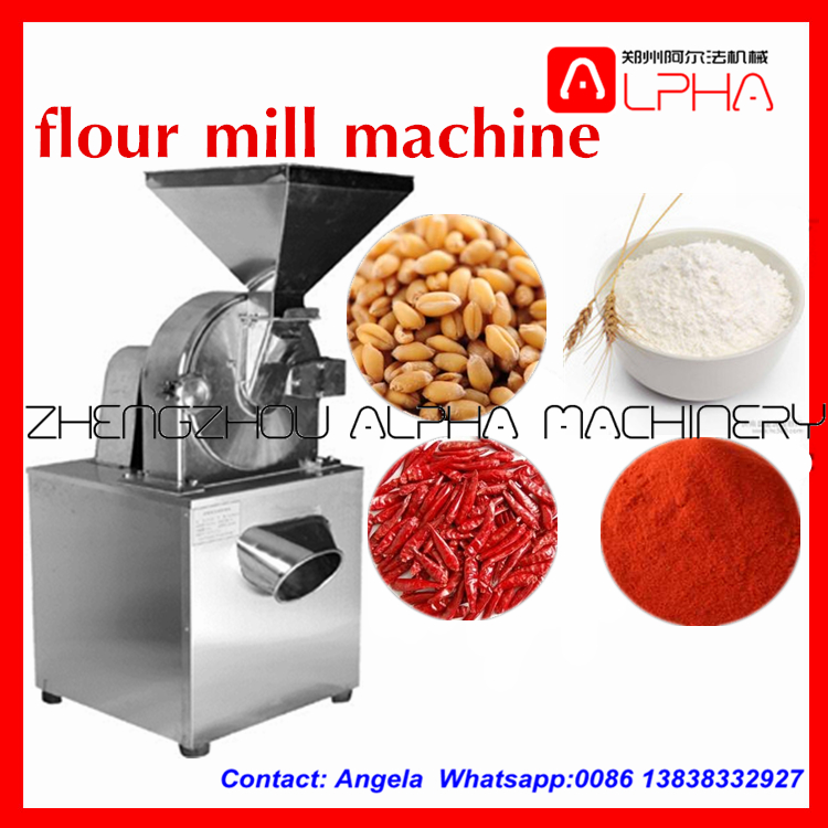 wheat flour milling machines with price/commercial spice grinder