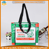 2017 Popular promotion pp woven printed shopping bags custom