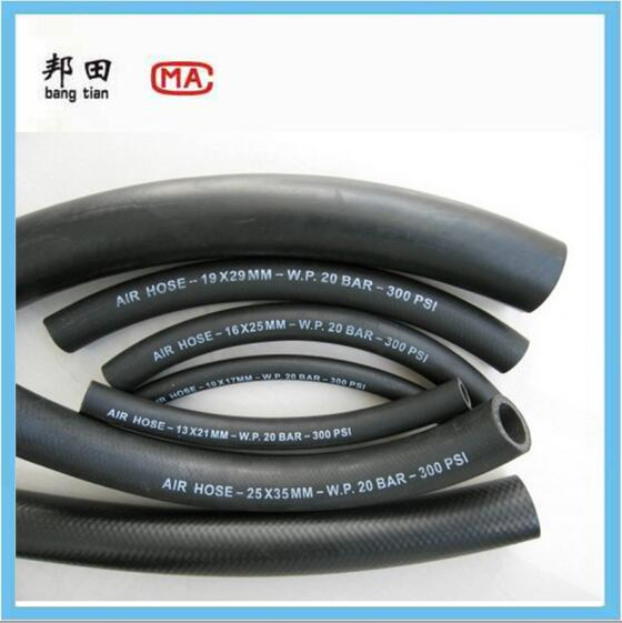 flexible air intake rubber reinforced hose
