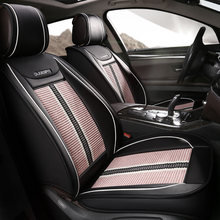 3D ice silk leather elastic car seat cover for girls