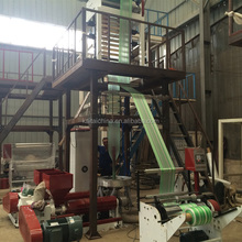 film blowing machinery/pe film making machine/double color film blown machinery