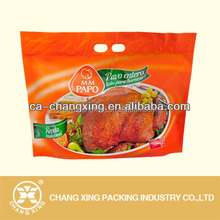 Free samples printing composite plastic food packaging bag for roast chicken