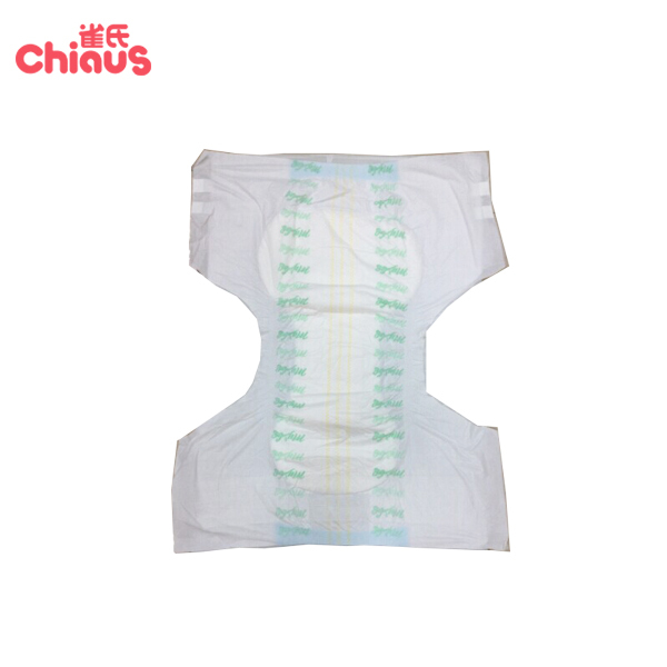 Thick disposable adult diaper