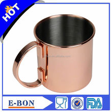 High quality stainless steel copper mug cup inside sanding outside plating