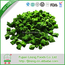 Freeze Dried Spinach Diced Dehydrated Vegetables Emergency Food Storage