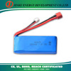 Li-ion high quality rechargeable lipo 903475 battery pack for x8C rc model 25C discharge rate