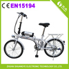 Folding electric mini bike, exercise bike