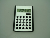 Small size hot promotion plastic key calculator 8 digits dual power