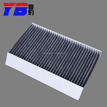 High Performance Cabin Air Cleaner Filter Element CUK26005 272778970R For Renault