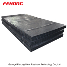 6+6 hardfacing welded high carbon high chromium steel
