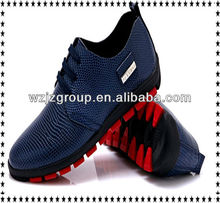 2013 mens casual shoes