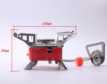 Portable Windproof Outdoor Camping gas stove, Gas burner stove