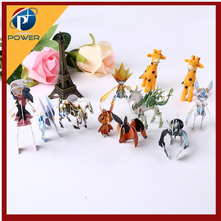 Wholesale Paper 3D Animal Jiasaw Puzzle Children's Toy