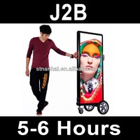 J2B-149 New media human backpack mobile advertising car display led sign with lithium battery