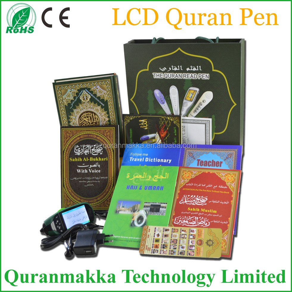 Islamic Quran Readpen QM9000 with Word by Word Tajweed Al-Quran Book