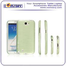 Brushed Texture TPU Soft Case for SAMSUNG Galaxy Note 2 N7100