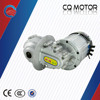 Aluminum Housing 60V Transaxle for Electric car/DC Tricycle Integrated Differential Motor