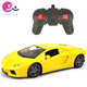High Speed Plastic Electric Sports Car with LED Lights 1:18 Radio Control Car Toys for Kids